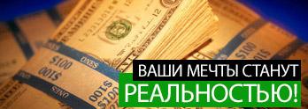 Банки великого новгорода курсы валют